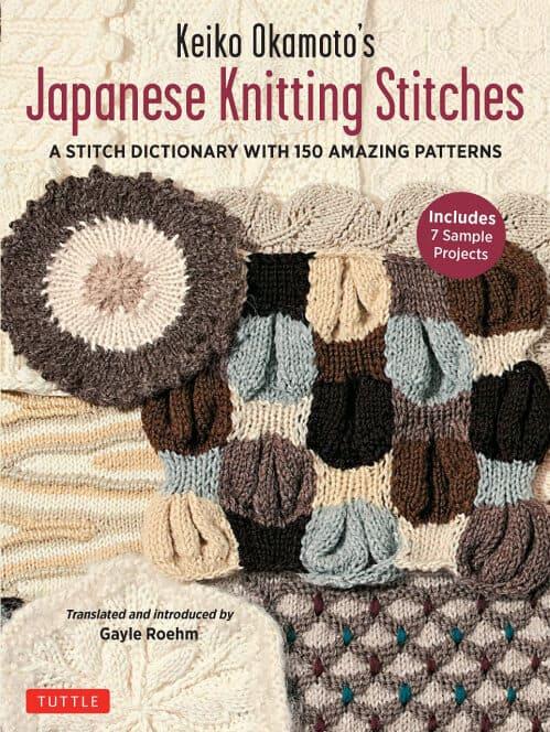 Japanese Knitting & Chinese Knotting
